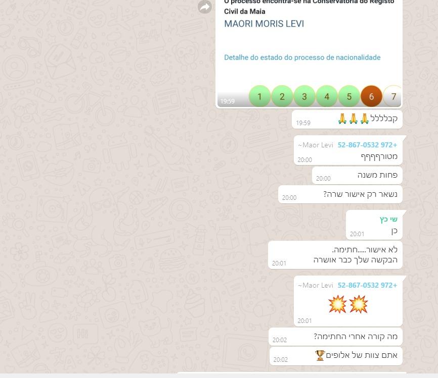 WhatsApp Image 2020-06-25 at 09.39.13