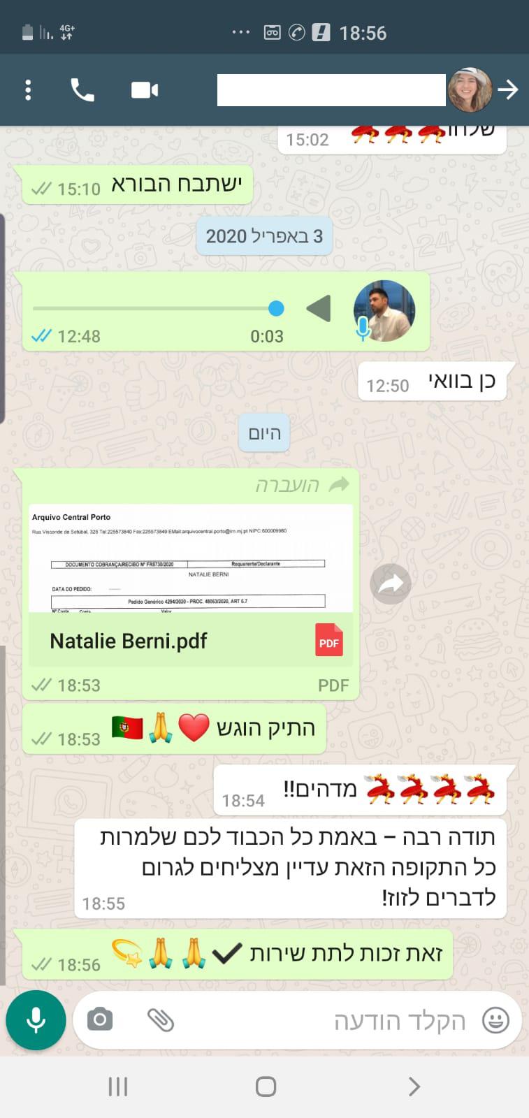 WhatsApp Image 2020-08-23 at 14.14.21